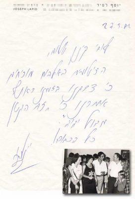 From Mr. Joseph Lapid